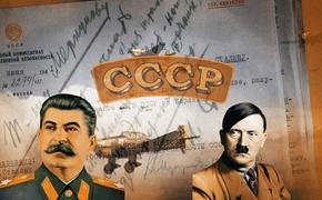 О нападении Германии на СССР советское руководство предупреждали заранее