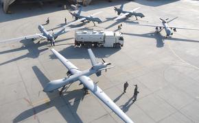 ВВС США переместили ударные БПЛА ближе к российской границе