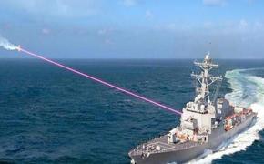 В США продолжают работы по развитию лазерного вооружения для ВМС