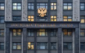 Источник назвал возможную дату послания президента РФ Владимира Путина Федеральному собранию