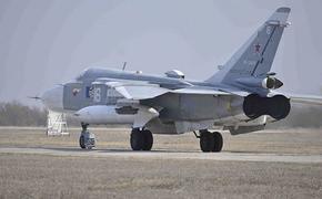 Боевая авиация Черноморского флота отработала полеты в сложных метеоусловиях
