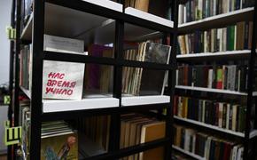 На директора аргаяшской библиотечной системы завели уголовное дело