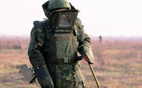 Российские саперы обезвредили 200 взрывных устройств в Лаосе