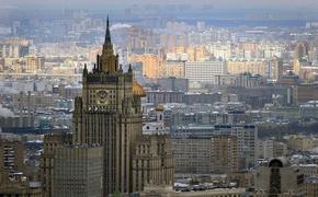МИД: Россия приступает к выходу из Договора по открытому небу