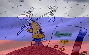 Около половины опрошенных россиян считают, что в 2021 году экономическая ситуация в стране ухудшится
