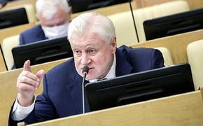 Миронов считает, что государство должно взять под контроль деятельность сотовых операторов