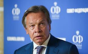 Пушков прокомментировал выход России из Договора по открытому небу: «закономерное решение»