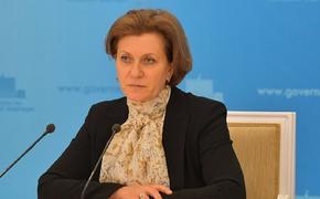 Попова считает, что за год можно привить от коронавируса более половины населения России