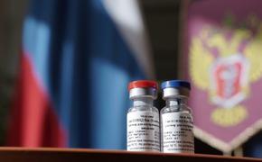 Массовая вакцинация в России начнется в ближайший понедельник