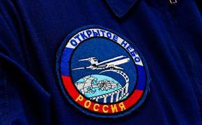 Западная Европа сожалеет о выходе России из «ДОН»