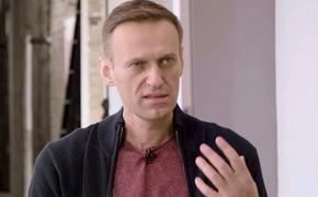 В Минюсте Германии сообщили, что Навальный не согласился не передачу России его медицинских данных