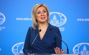 Захарова заявила, что  некоторые сторонники Трампа спрашивают у нее, как получить гражданство РФ