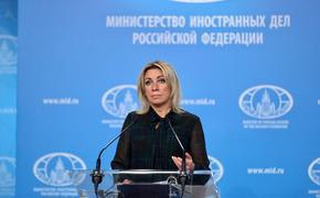 Захарова оценила ответ Германии на запрос по Навальному: «Как всегда он ничего не содержал по сути задаваемых вопросов»