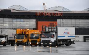 Опубликовано видео, как затопило аэропорт Шереметьево