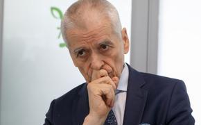 Онищенко прокомментировал идею прописывать в трудовых договорах некоторых россиян пункт о вакцинации