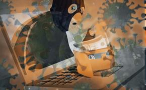 В 2020 году каждый второй россиянин сталкивался с мошенничеством в банковской сфере