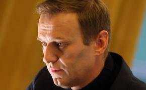 Навальный прокомментировал заседание по вопросу своего ареста