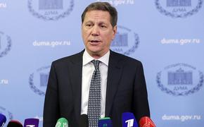 Жуков рассказал о графике проведения пленарных заседаний в Госдуме