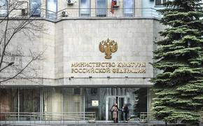 Максим Ксензов освобожден от должности замминистра культуры