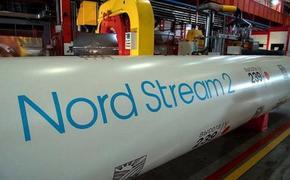 Эксперт Юшков считает, что санкции к «Северному потоку – 2» дадут о себе знать после его строительства