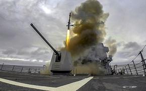 Сайт Avia.pro: Россия может запустить «Цирконы» у берегов США, если американцы испытают ракету LRASM над Черным морем