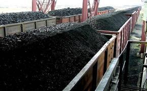 Выросла стоимость российского угля