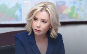 Глава Росприроднадзора заявила о планах ввести квоты на промышленные выбросы