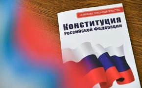 МВД подготовило проект президентского указа о вручении Конституции одновременно с паспортом