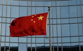 МИД Китая ввел санкции против 28 граждан США, включая представителей администрации Трампа