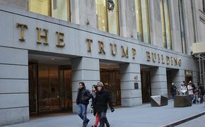 Полиция Нью-Йорка усилила охрану Trump Tower