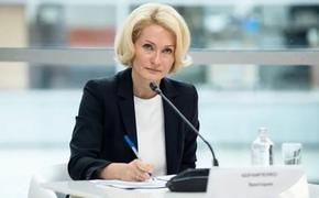 Абрамченко заявила, что правительство постоянно мониторит ситуацию с ценами на сахар и подсолнечное масло