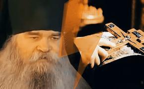РПЦ освобождается от харизматичных священнослужителей