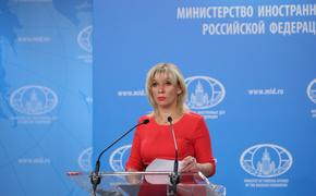 Захарова назвала виновных в развале ДОН