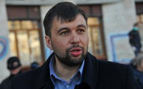 Украинский экс-замминистра Грымчак допустил, что Пушилина может ждать участь взорванного Захарченко