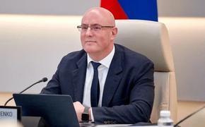 Чернышенко назвал регионы-лидеры по записи на вакцинацию через портал госуслуг
