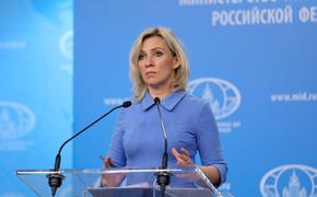 Захарова сожалеет о решение КС Молдавии о лишении русского языка особого статуса