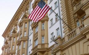 Посольство США в Москве разместило точные данные о месте и времени проведения протестов 23 января