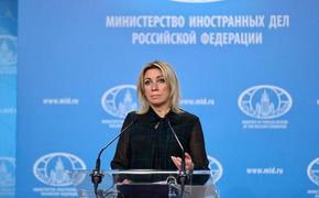 Задержанный участник несанкционированной акции в Москве позвонил Захаровой с просьбой о помощи