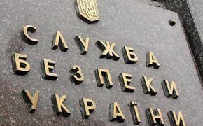 СБУ сообщила о задержании агента ФСБ с псевдонимом Джигурда