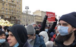 Столичный митинг в лицах: зачем люди выходили на центральные улицы города