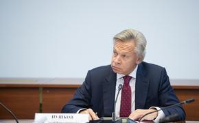 Пушков считает, что  разочарование американцев в администрации Байдена будет нарастать