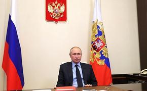 Путин заявил о возможности снятия ограничительных мер по COVID-19