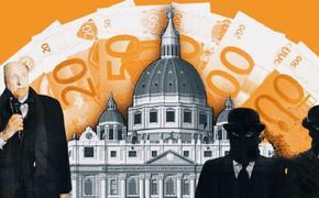 Экс-глава банка Ватикана с подельниками украл €19 миллионов, продавая объекты недвижимости в Риме, Генуе и Милане