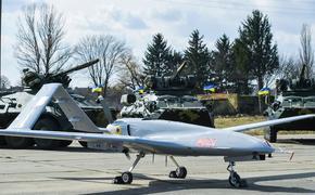 Сайт Avia.pro: бойца ДНР на окраине Донецка мог уничтожить поставленный Украине турецкий дрон Bayraktar TB2