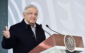 Президент Мексики Обрадор назвал успехом российской науки вакцину против COVID-19 «Спутник V»