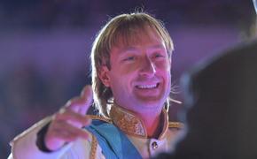 Плющенко рассказал о своем отношении к Тутбердзе