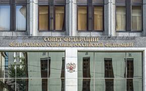 Совет Федерации одобрил соглашение с США о продлении СНВ-3