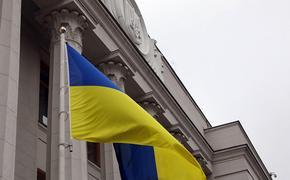 Вице-премьер Уруский: Киев планирует продать или утилизировать «Украину»