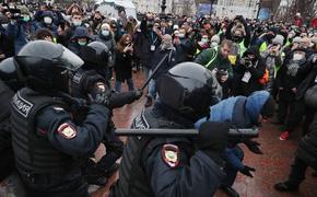 Главы МИД стран «большой семерки» призвали освободить Навального. Они обеспокоены массовыми задержаниями 23 января