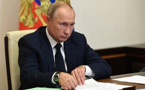 Путин назвал  главное направление работы в России